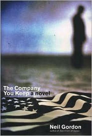 小说《结交的伙伴》封面