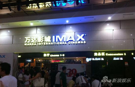 广州万达《普罗米修斯》零点首映爆棚