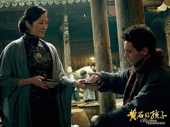《黄石的孩子》剧照曝光杨紫琼气度不凡(组图)