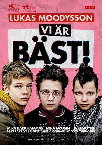 瑞典影片《我们是最棒的!》获东京电影节最佳影片