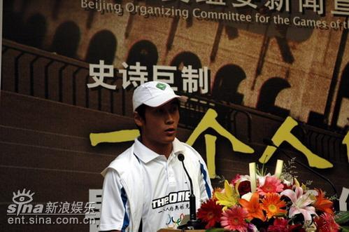 图文:《一个人的奥林匹克》开机-主演李兆霖