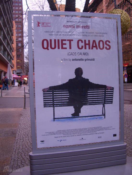 图文:柏林电影节倒计时--《宁静的混乱》海报