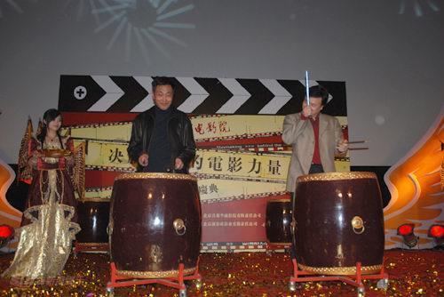 图文:新首都电影院开业庆典--杜源与刘信义