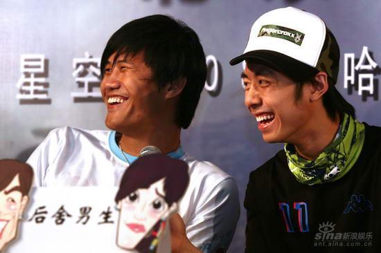 图文:《哈哈哈》发布会--后舍男生开怀大笑