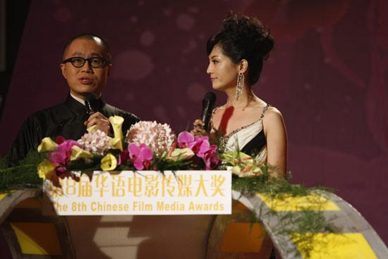 图文:华语电影传媒奖颁奖--主持人妙语连珠