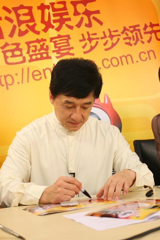 图文:成龙携龙传三强做客-为网友签名