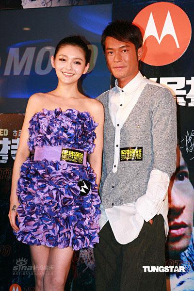图文:《保持通话》香港首映--大S与古天乐