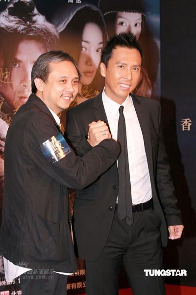 图文:《画皮》香港首映--陈嘉上和甄子丹