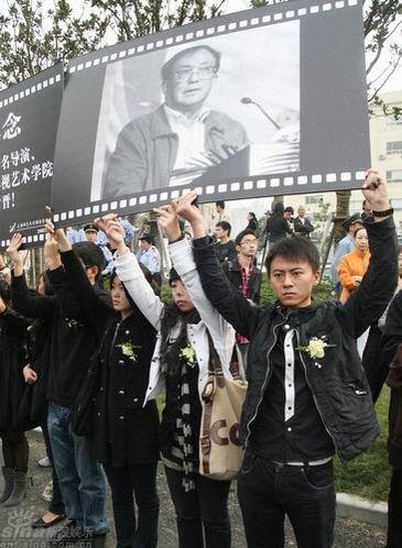 图文:谢晋追悼会上海举行--市民高举自制海报