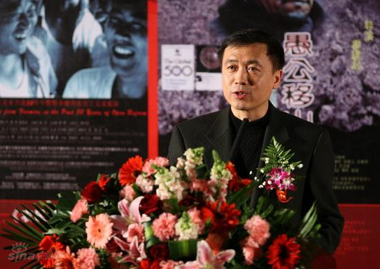 图文:华影推荐十部国产片-电影局副局长张宏森