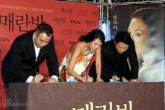 组图:《梅兰芳》韩国按手印章子怡黎明走红毯