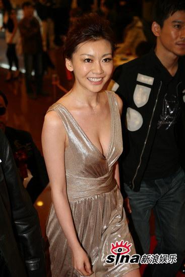 Miu Miu aka Gong Xin-Liang
