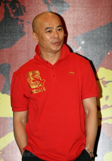 Hung Yan-Yan