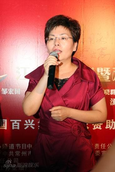 图文:江苏省常州市市委宣传部部长徐缨
