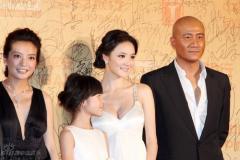 组图:上海电影节开幕赵薇黑色礼服深V领诱惑