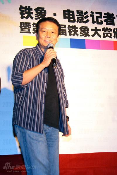 图文:第二届铁象大赏-导演黄建新亮相