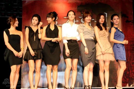 由柳真,朴寒星,李英珍,车秀妍等7名韩国女星出演的恐怖电影《瑜伽学院