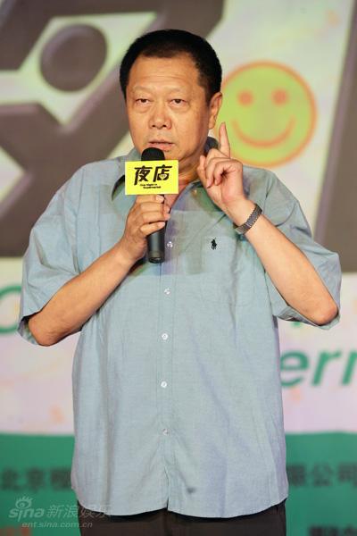 橙天娱乐联合董事长李培森