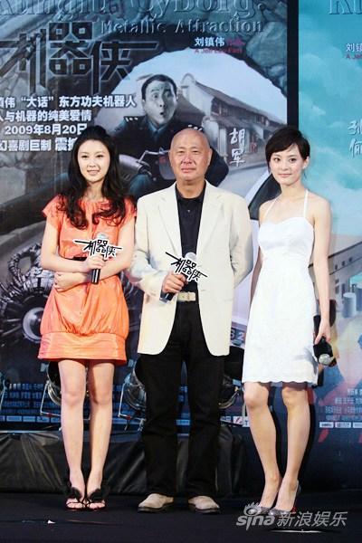 Gan Wei, Jeff Lau, Sun Li