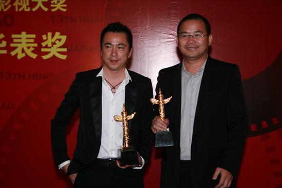 图文:第13届华表奖后台--王中磊和张宝全