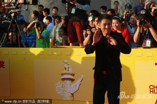 图文:第13届华表奖红毯-李连杰现身
