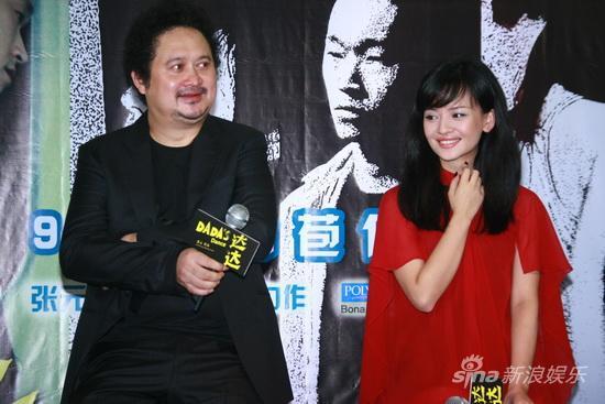 图文:《达达》首映--张元和李昕芸