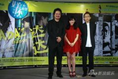 张元《达达》纪念从影20年不惑之年审视青春