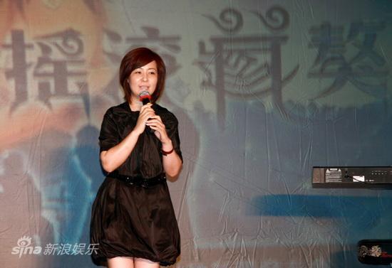 图文:《摇滚藏獒》发布会-总制片人王晓梅