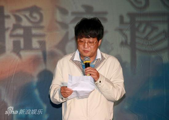 图文:《摇滚藏獒》发布会-新浪网总编辑陈彤致辞