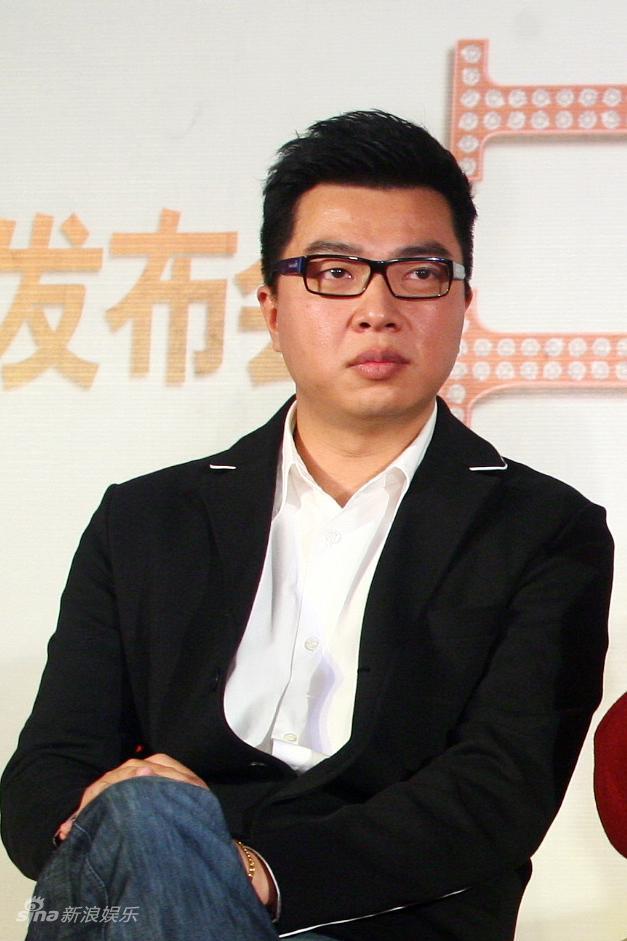 图文:《全城热恋》发布会--导演陈国辉