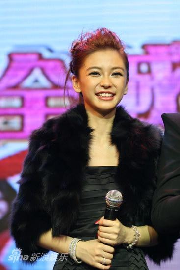 图文:《全城热恋》首映庆典-杨颖青春无敌