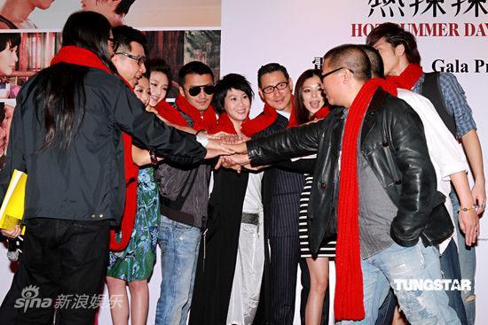 图文:《全城热恋》香港首映-众人预祝票房