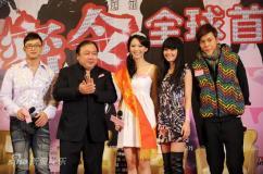 阿Sa北京宣传《美丽密令》称已与郑中基分手