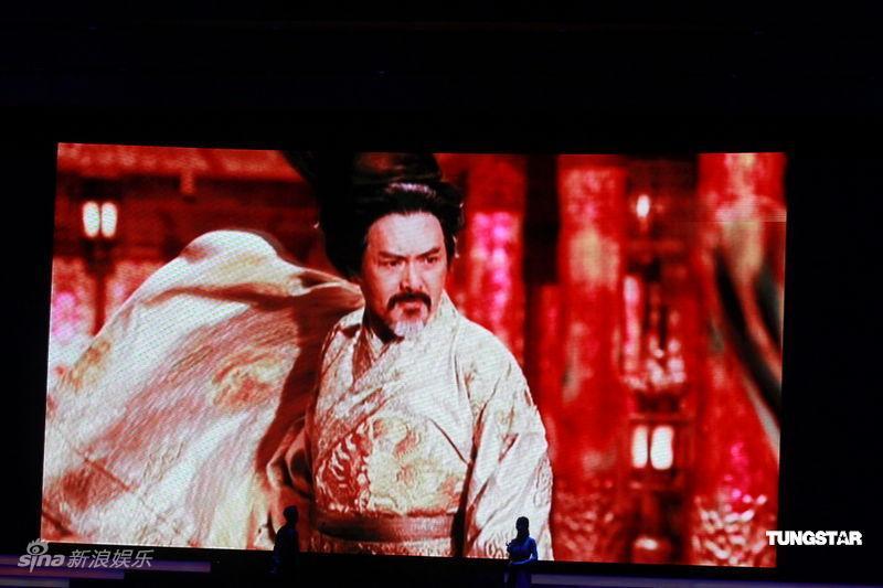 图文:亚洲电影大奖-《黄金甲》片段之周润发