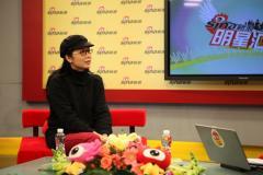 实录:蒋雯丽转行当导演电影新作追忆童年故事