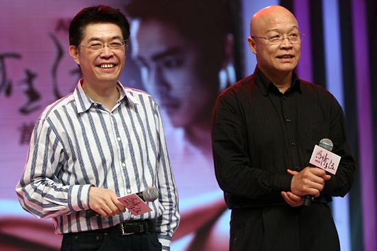 图文:《感情生活》首映发布--光线影业总裁张昭和新影联总经理高军