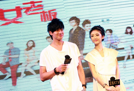 """图文:《美女老板》主题曲首发--何润东和""""美女老板""""景甜"""