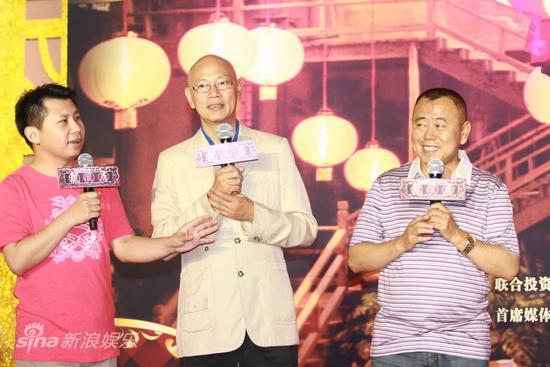 图文:《龙凤店》发布会-三位男主演秀搞笑功力