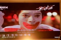 《全城戒备》MV首播郭富城和高手过招满足(图)