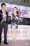 组图:王力宏《恋爱通告》首映周杰伦出席支持