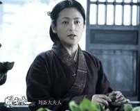 陈红客串《关云长》甘夫人剧照首度曝光(图)