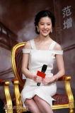 《鸿门宴》再揭面纱黎明张涵予刘亦菲加盟(图)