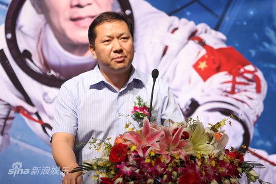 华夏公司董事长谷国庆
