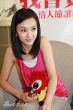 策划:《Love》台湾新生代明星养成记(3)