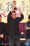 香港导演会春茗会姜文徐克不敌许鞍华(组图)