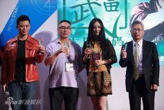 《大武当》香港发布会元奎赞杨幂打戏出彩(图)