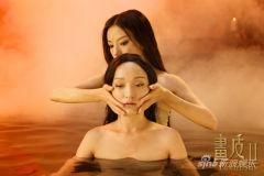 """《画皮Ⅱ》6月公映揭秘周迅如何由人变""""妖"""""""