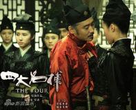 《四大名捕》发主题曲MV演绎铁骨柔情