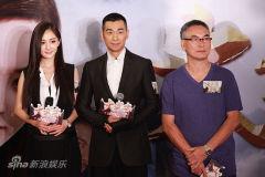 《大武当》提档7月6日杨幂命刘恺威包场