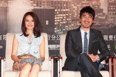 《搜索》首映赵又廷高圆圆被催婚(图)